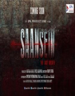 Saansein – The Last Breath (2016)