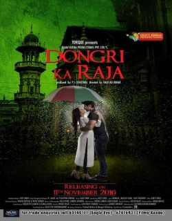 Dongri Ka Raja (2016) Movie Trailer