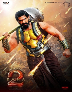 Bahubali: The Conclusion (2017) First Look Poster
