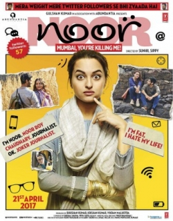 Noor (2017) First Look Poster
