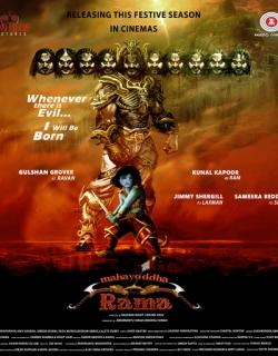 Mahayoddha Rama (2016) - Hindi