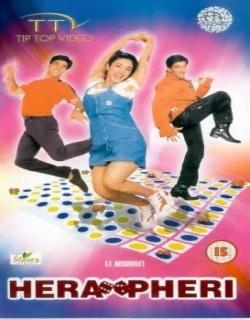 Hera Pheri (2000) - Hindi