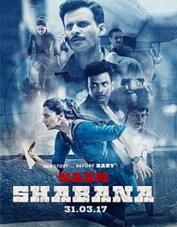 Naam Shabana (2017) - Hindi