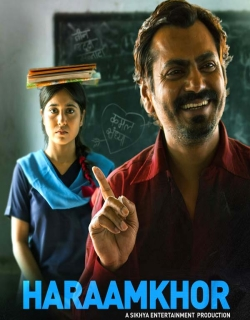 Haraamkhor (2017) First Look Poster