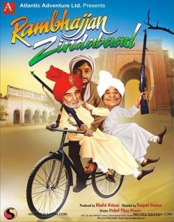 Rambhajjan Zindabaad (2017) - Hindi
