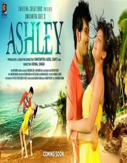 Ashley (2017) First Look Poster