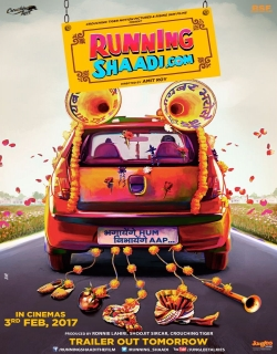 Running Shaadi.com (2017) First Look Poster