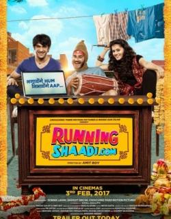 Running Shaadi.com (2017) Movie Trailer