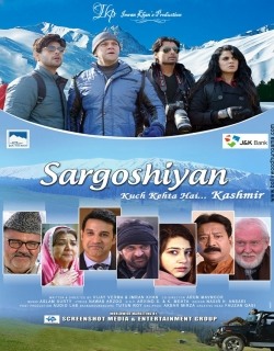 Sargoshiyan (2017) First Look Poster