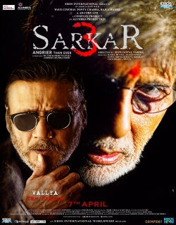 Sarkar 3 (2017) First Look Poster