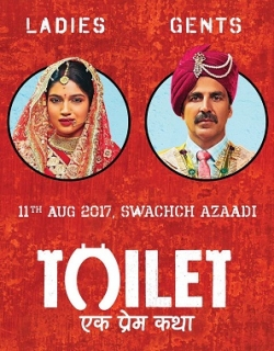 Toilet – Ek Prem Katha (2017) First Look Poster