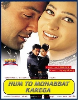 Hum To Mohabbat Karega (2000) - Hindi