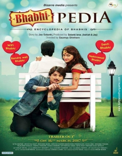 Bhabhi Pedia (2017) First Look Poster
