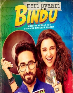 Meri Pyaari Bindu (2017) First Look Poster