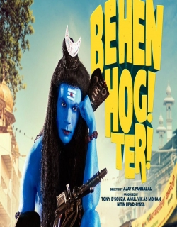 Behen Hogi Teri (2017) First Look Poster