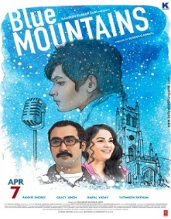 Blue Mountain (2017) First Look Poster