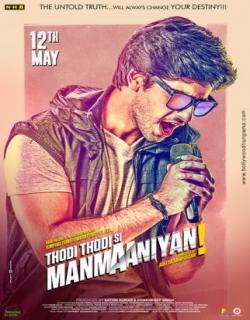 Thodi Thodi Si Manmaaniyan (2017) First Look Poster