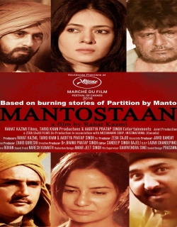 Mantostaan (2017) First Look Poster