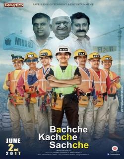 Bachche Kachche Sachche (2017) First Look Poster