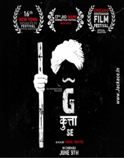 G Kutta Se (2017) First Look Poster