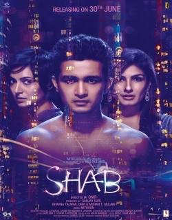Shab (2017) - Hindi