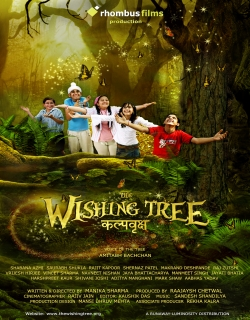 The Wishing Tree (2017) First Look Poster