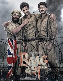 Raag Desh (2017) Movie Trailer