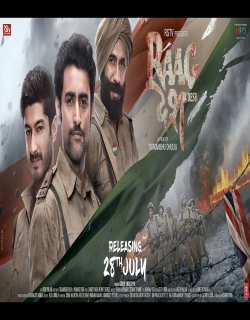 Raag Desh (2017) First Look Poster