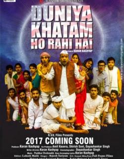 Duniya Khatam Ho Rahi Hai (2017) First Look Poster