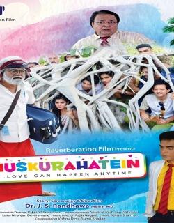 Muskurahate (2017) - Hindi