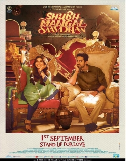 Shubh Mangal Saavdhan (2017) Movie Trailer