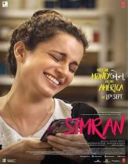 Simran (2017) First Look Poster