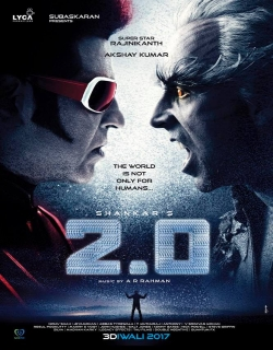 2.0 (2018) First Look Poster