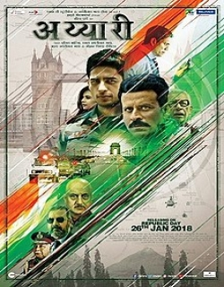 Aiyaary (2018) - Hindi