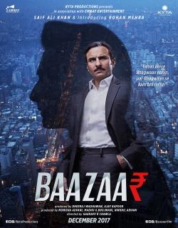 Baazaar (2018) - Hindi