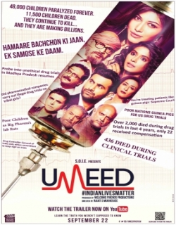 Umeed (2017) - Hindi