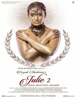 Julie 2 (2017) First Look Poster