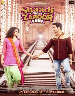Shaadi Mein Zaroor Aana (2017) - Hindi