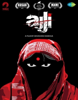 Ajji (2017) First Look Poster
