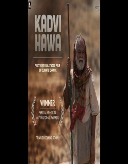 Kadvi Hawa (2017) First Look Poster
