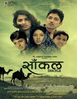 Saankal (2017) - Hindi
