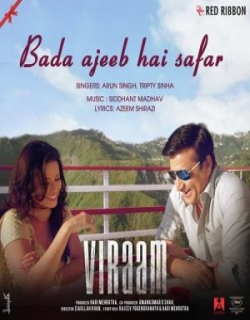 Viraam (2017) First Look Poster