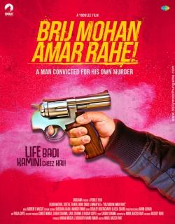 Brij Mohan Amar Rahe (2017)