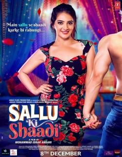 Sallu Ki Shaadi (2017) - Hindi
