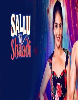 Sallu Ki Shaadi (2017) First Look Poster