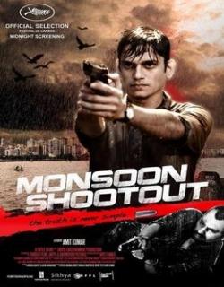 Monsoon Shootout (2017) First Look Poster