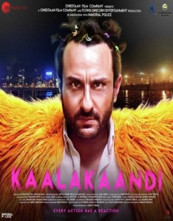 Kaalakaandi (2018) First Look Poster