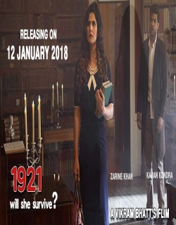 1921 (2018) First Look Poster