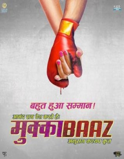 Mukkabaaz (2018) - Hindi