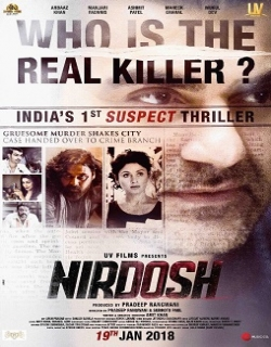Nirdosh (2018) - Hindi